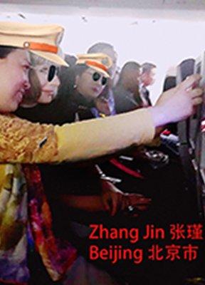 Árnyékutazó Shanghaiban esemény
