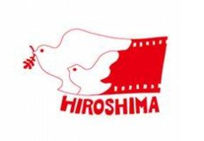 15. Hiroshimai Nemzetközi Animációs Filmfesztivál