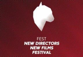 FEST Festival 2015